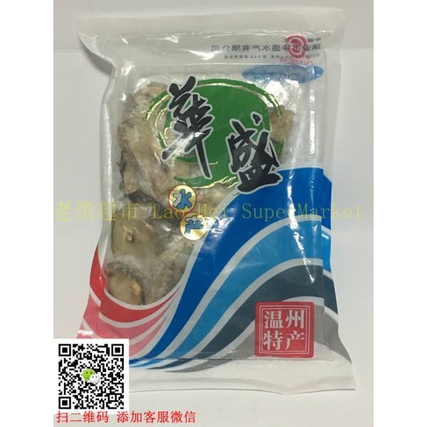 大三元 冻鮸鱼鲞 400g