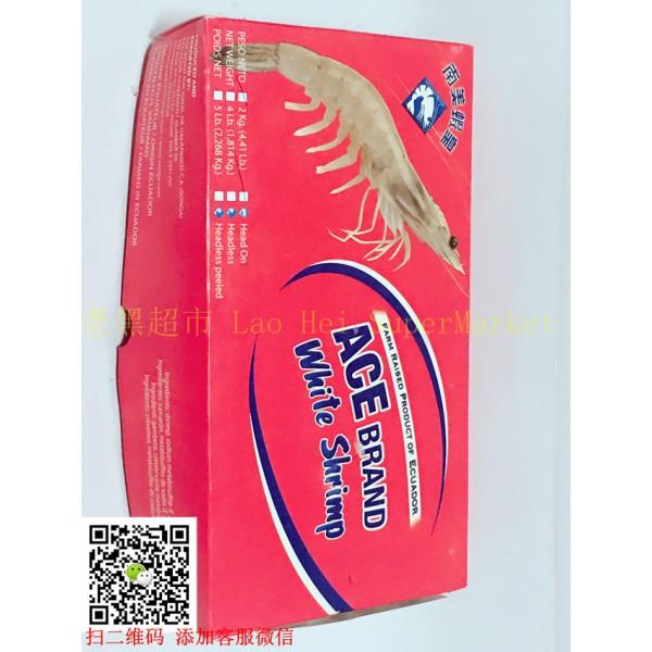 冻基围虾(对虾)2KG