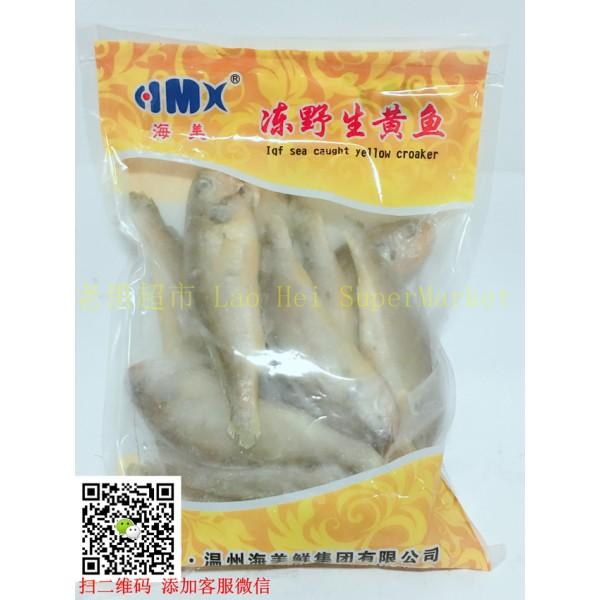 海美鲜 冻野生黄鱼800g(70-100)