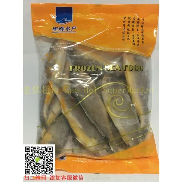 华辉 冻小黄花鱼 900g(80-100)