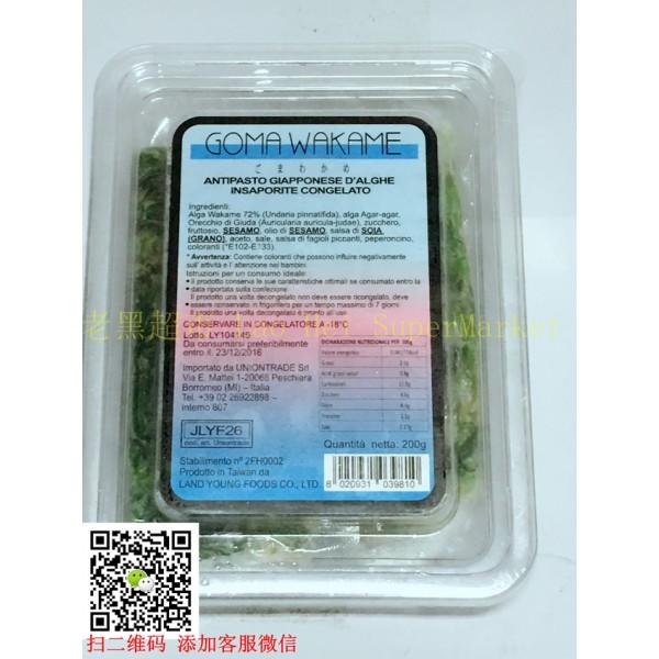 日本海藻沙拉(即食)200g
