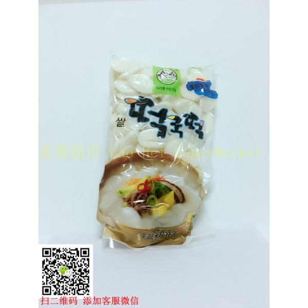 韩国年糕片 1KG