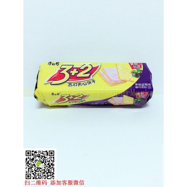 康师傅 3+2苏打夹心饼干(蓝莓味) 125g