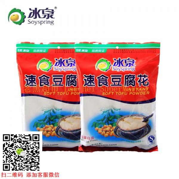 Fast Food Tofu Deser    (8 pack)