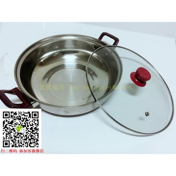 不锈钢锅 直径28cm