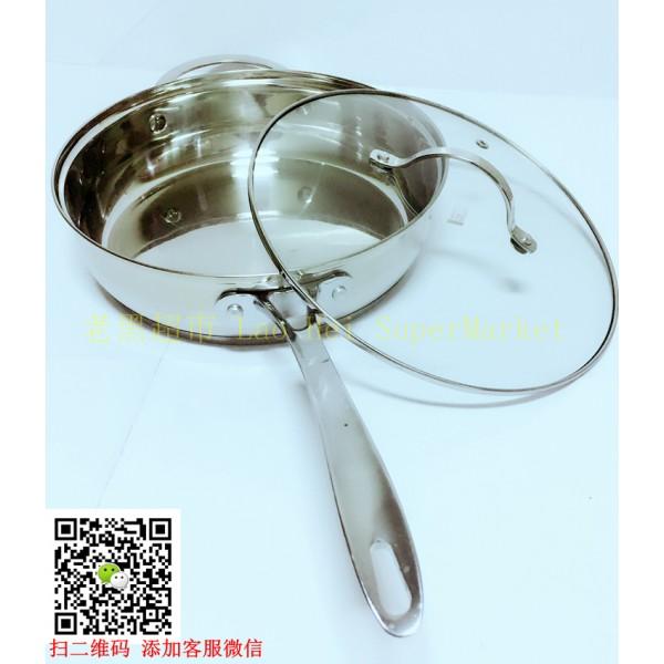 不锈钢煎锅 直径26cm 高7cm