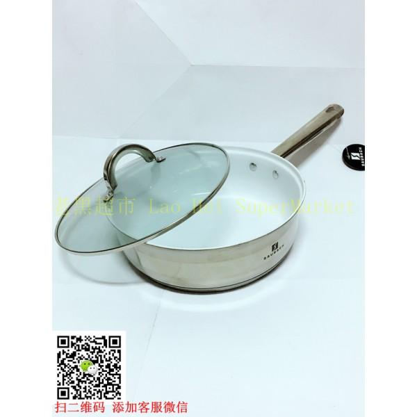 不锈钢长柄锅 直径26cm 高8cm