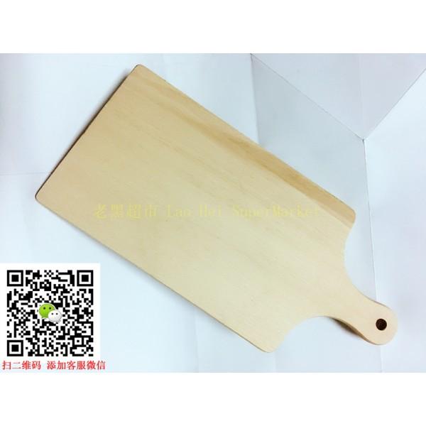 菜板 (19cmX31cm)
