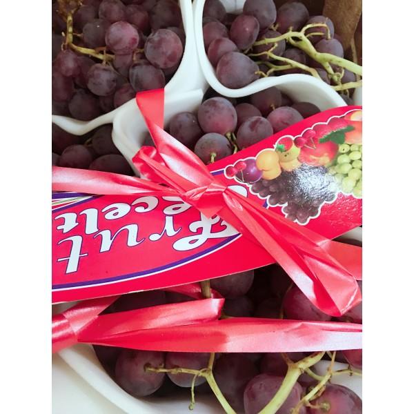 红葡萄(时令价格)