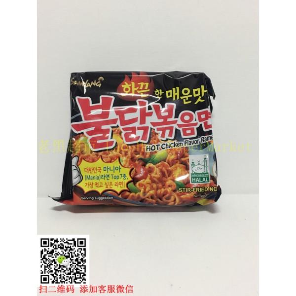 韩国 辣火鸡面 140g