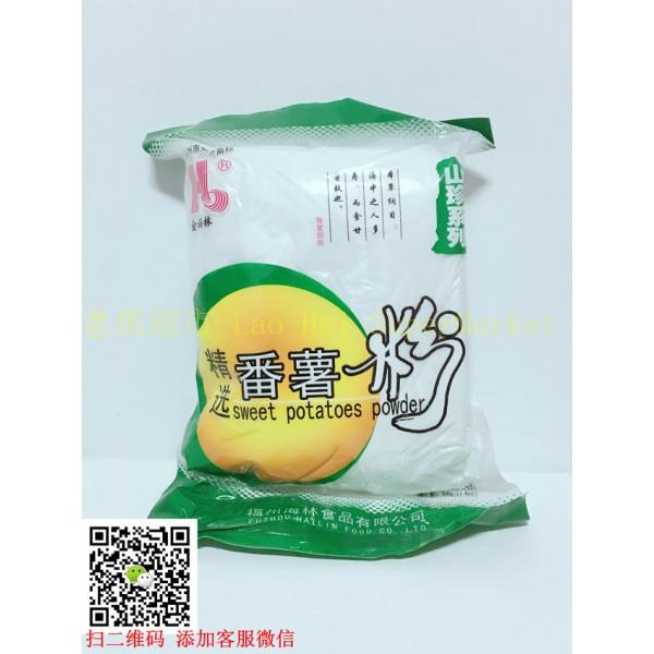 金海林 蕃薯粉 500g