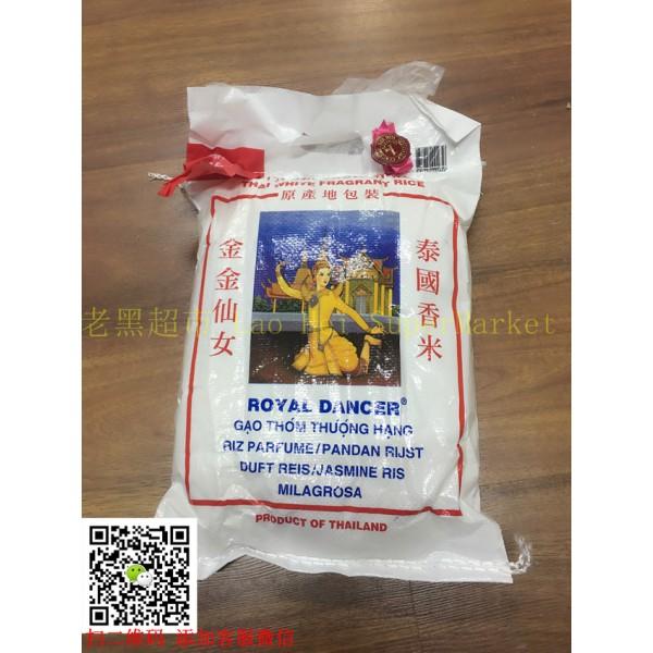 泰国金金仙女香米 4.5KG