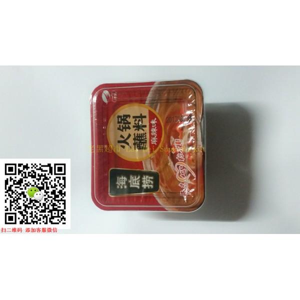 海底捞 火锅蘸料(麻辣)140G