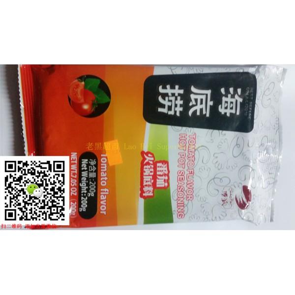 海底捞火锅底料(番茄味)200G