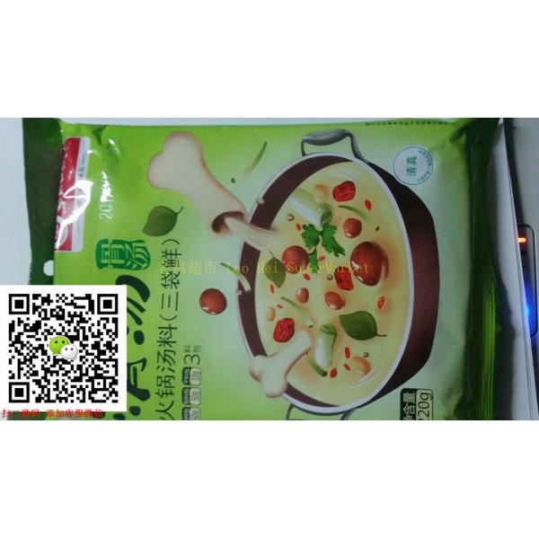 海底捞火锅汤料(清骨汤)220G