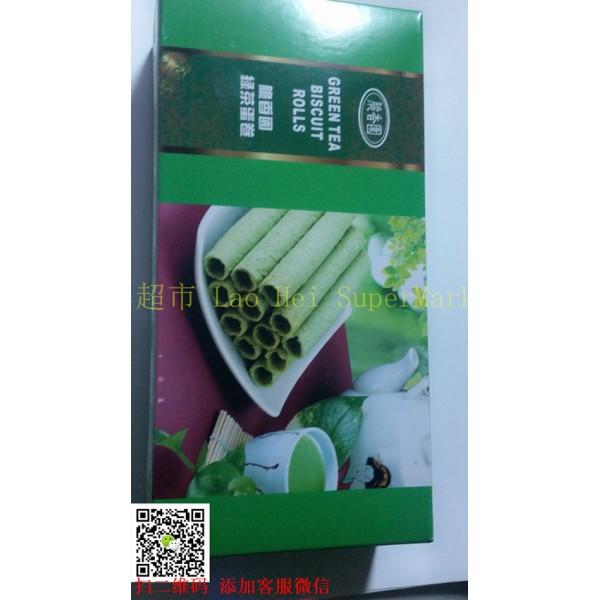 脆香园绿茶蛋卷124G