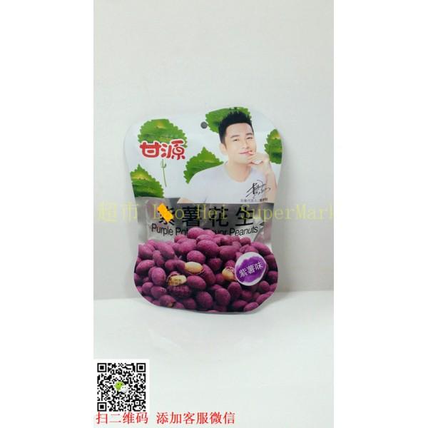 甘源 紫薯花生80g