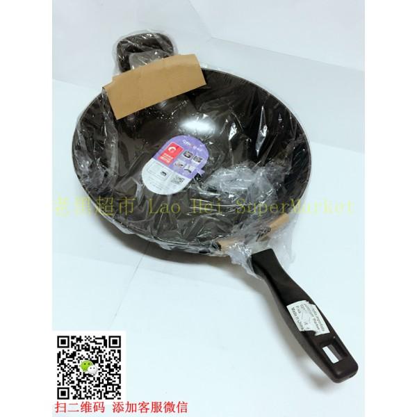 炒锅 直径33cm