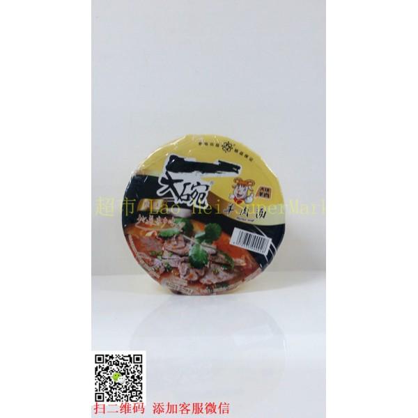 Zupa baranina (oryginalna) 160g