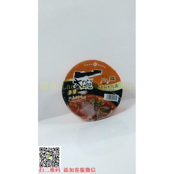 一大碗 淮南牛肉汤 (原味)160g