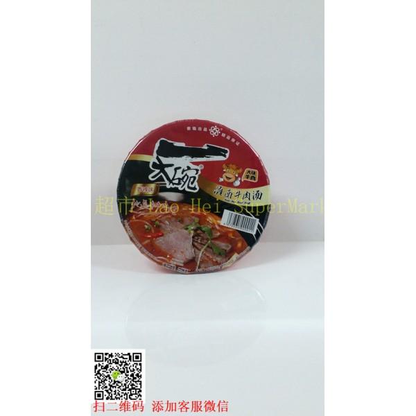 Zupa z polędwicy wołowej (pikantna) 160g