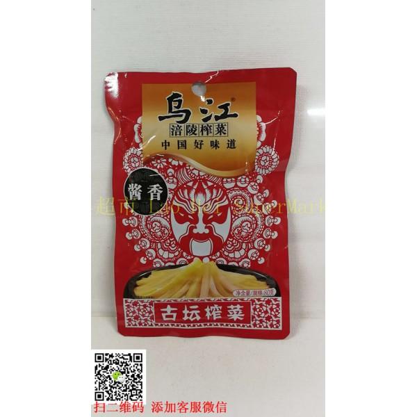 乌江榨菜(酱香)80g