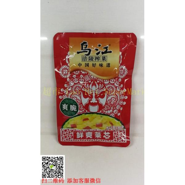 乌江菜心(爽脆)80g