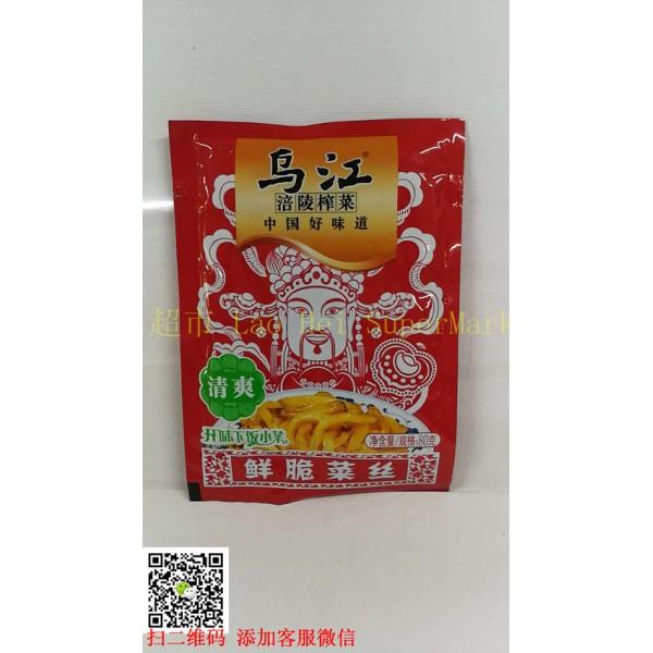 乌江菜丝(清爽)80g