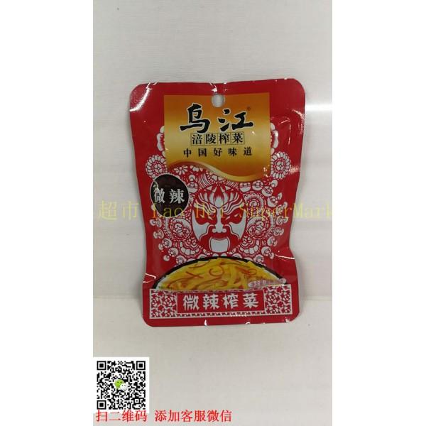 乌江榨菜(微辣)80g