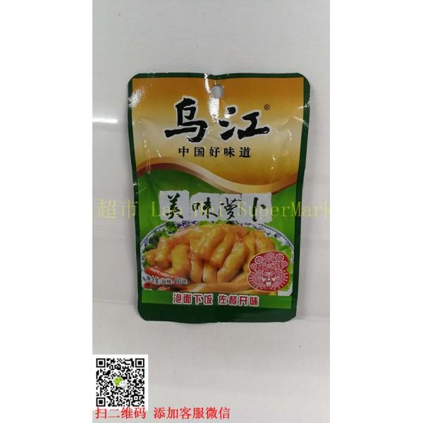 乌江美味萝卜80g