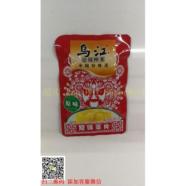 乌江菜片(原味)80g