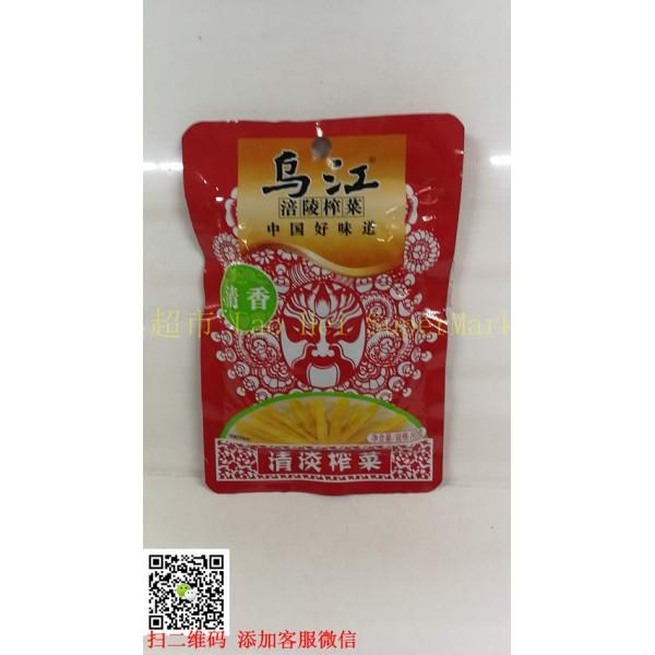 乌江榨菜(清香)80g