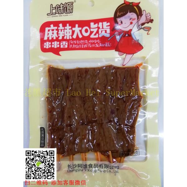上味源 麻辣大吃货 (串串香) 85g