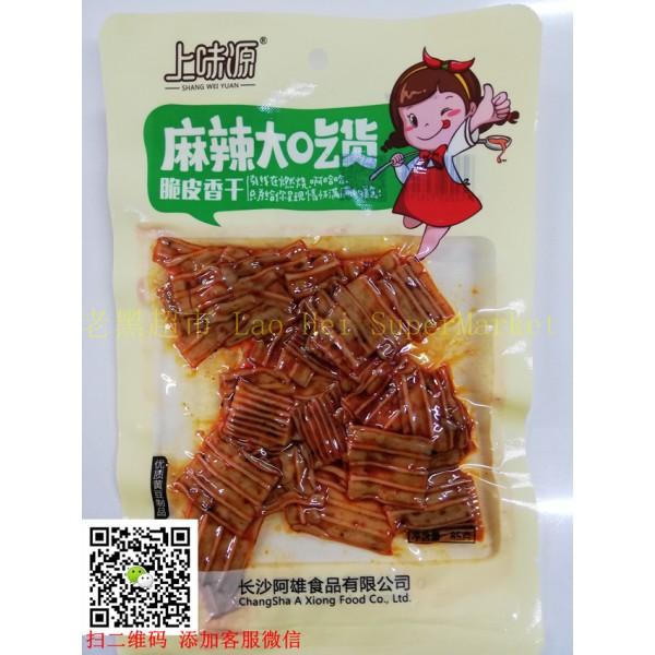 上味源 麻辣大吃货 (脆皮香干) 85g