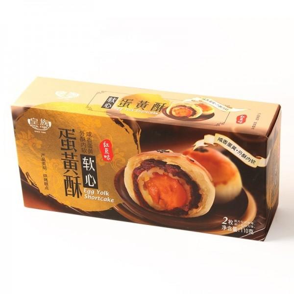 皇族 蛋黄酥 110g
