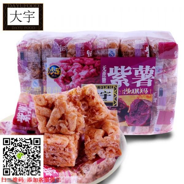大宇 紫薯沙琪玛 500g