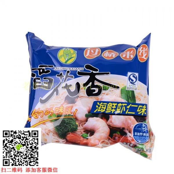 稻花香 过桥米线 (翡翠鲜虾味)