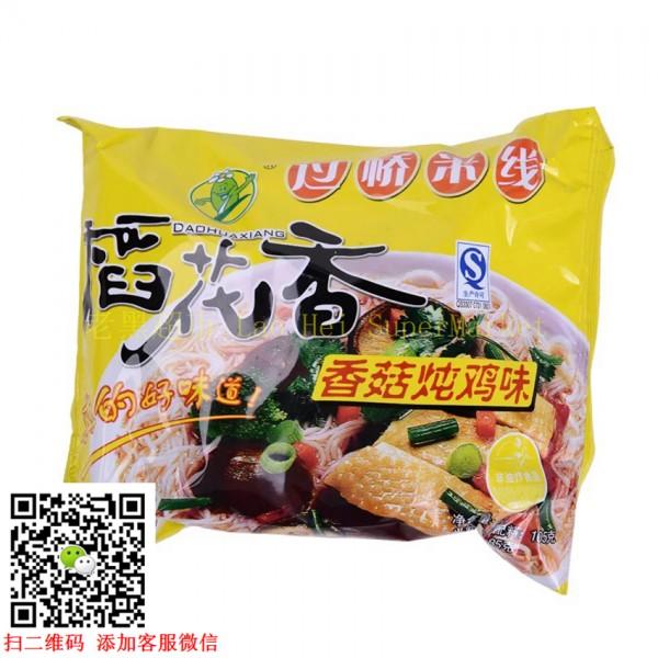 稻花香 过桥米线 (香菇炖鸡味)