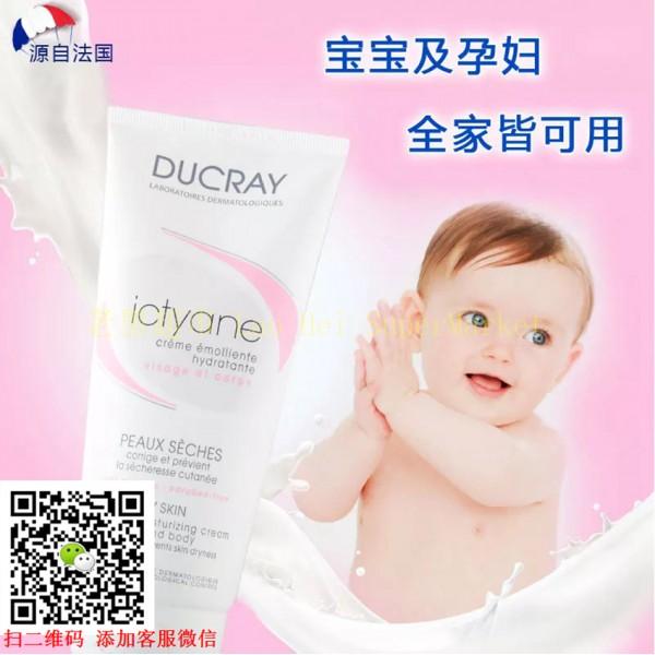 法国DUCRAY护蕾肌肤保湿乳 200ml