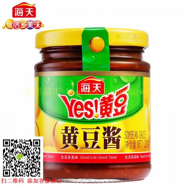 海天 黄豆酱 230ml
