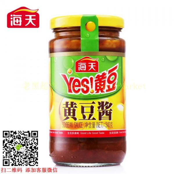 海天 黄豆酱 340ml