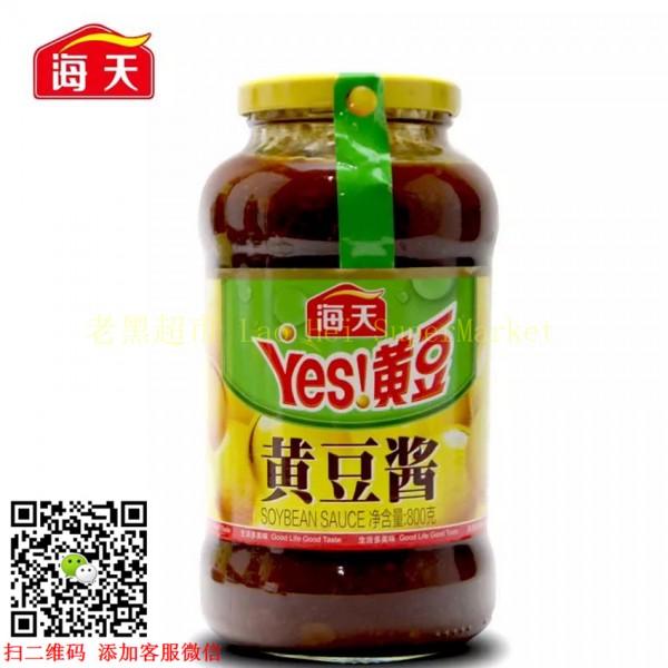 海天 黄豆酱 800ml