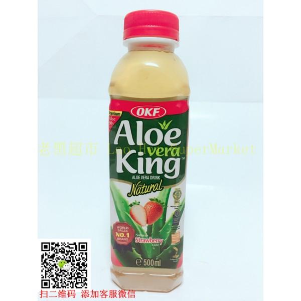 韩国OKF 芦荟王 (草莓味)500ml