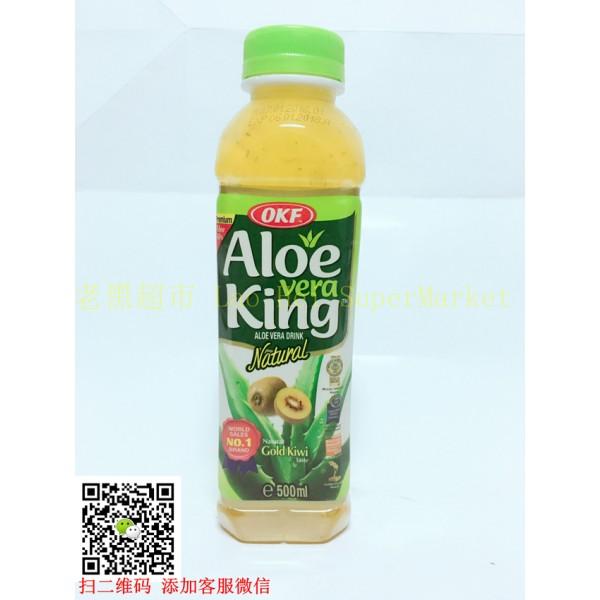 韩国OKF 芦荟王 (猕猴桃味)500ml