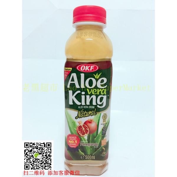 韩国OKF 芦荟王 (石榴味)500ml