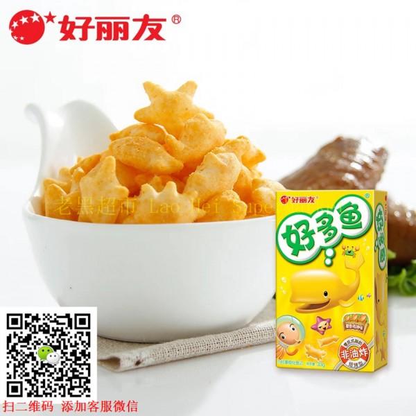 好丽友 好多鱼 (蜜香鸡翅味)33g