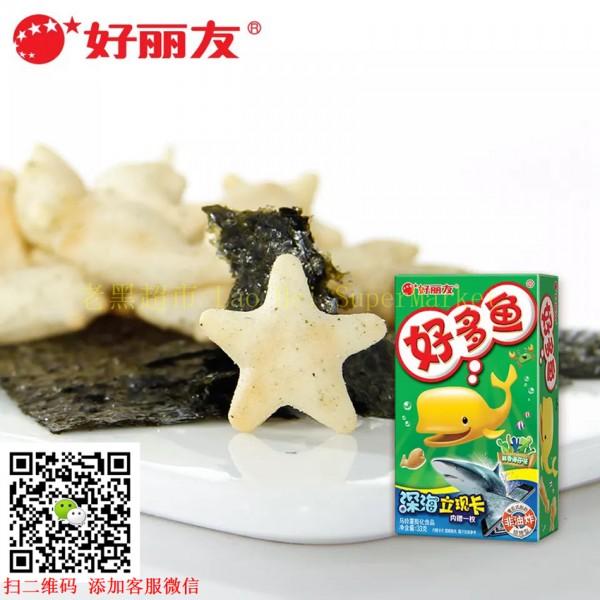 好丽友 好多鱼 (鲜香海苔味)33g