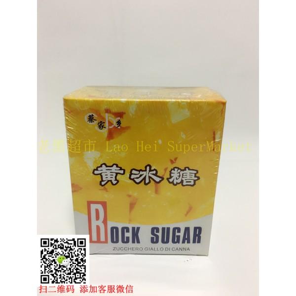 黄冰糖400g