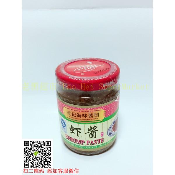黄记 虾酱 250g