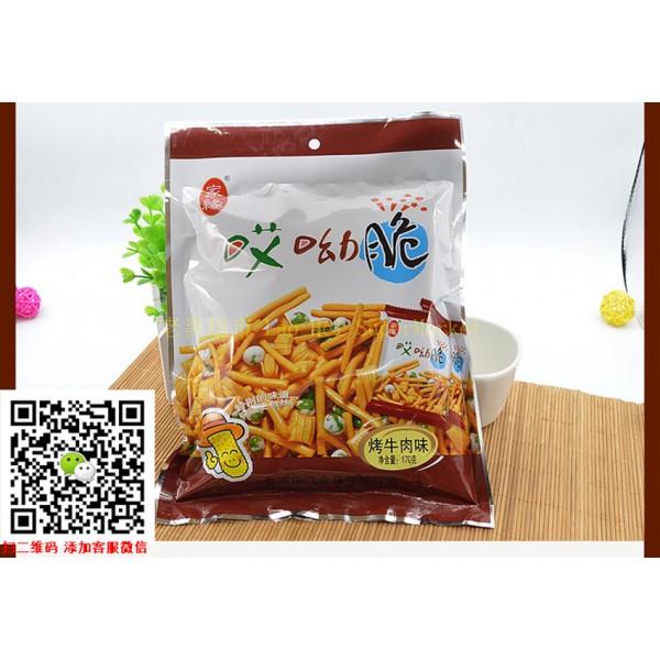 家缘 哎哟脆 烤牛肉味 (小包独立包装)170g